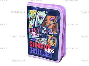 Пенал для девочек Monster High, MH14-622-2K