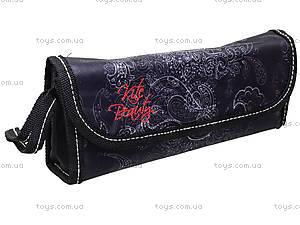 Пенал для канцтоваров Kite Beauty, черный, K14-653-1, купить