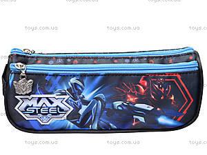 Пенал для канцтоваров Max Steel, MX14-643K