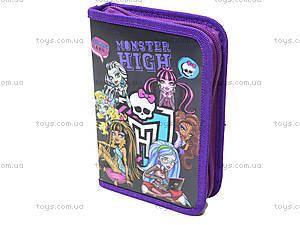 Пенал для канцтоваров Monster High, MH14-622-3K