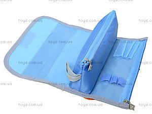 Пенал Kite Beauty, голубой, K14-653-3, купить