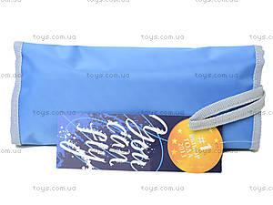 Пенал Kite Beauty, голубой, K14-653-3, фото