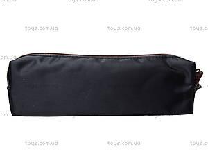 Пенал Kite Sport, K14-642-1, купить