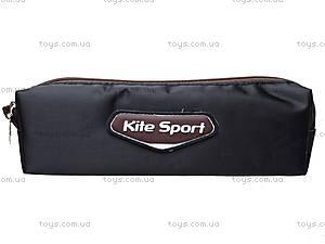 Пенал Kite Sport, K14-642-1