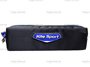 Пенал Kite «Спорт», K14-642-3