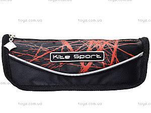 Пенал школьный Kite Sport, K14-644-3