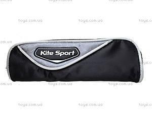 Молодежный пенал Kite Sport, K14-645-1