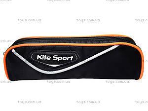 Пенал детский Kite Sport, K14-645-3