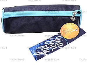 Пенал школьный Kite, K14-640-14, купить
