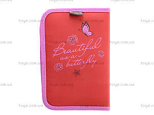 Пенал-книга Butterfly, K14-621-1, игрушки