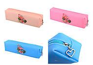 """Пенал-косметичка силиконовая """"Фламинго"""" 4 расцветки, упаковка PVC, 802-40, интернет магазин22 игрушки Украина"""