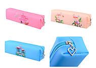 "Пенал-косметичка силиконовая ""Пара фламинго"" 4 вида, упаковка PVC , 802-51, опт"