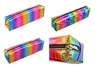 """Пенал-косметичка """"Голографический разноцветный"""" 3 цвета, 200-2, купить игрушку"""
