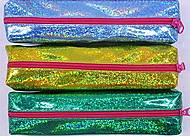 """Пенал-косметичка на молнии, голографический """"Глиттер"""", в ассортименте, 24-101, Украина"""