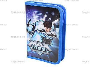 Пенал Max Steel без наполнения, MX14-621-1K