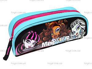 Пенал «Monster High», MHBB-MT1-439, купить