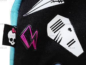 Пенал «Monster High», MHBB-MT1-439, фото
