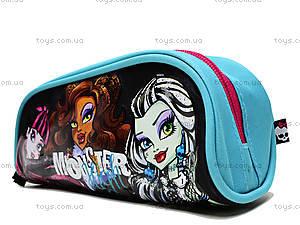 Пенал «Monster High», MHBB-MT1-439, отзывы