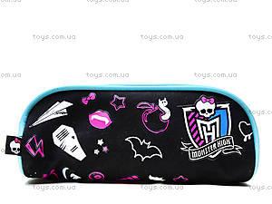 Пенал «Monster High», MHBB-MT1-439, цена