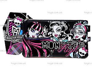 Пенал Monster High, MHBB-RT3-455