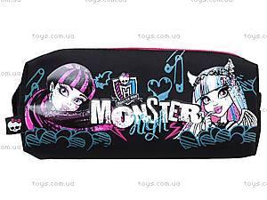 Пенал Monster High для детей, MHBB-MT1-4244, фото