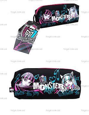 Пенал Monster High для детей, MHBB-MT1-4244