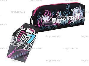 Пенал Monster High для детей, MHBB-MT1-4244, отзывы