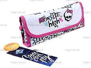 Пенал Monster High мягкий, MH14-653K, отзывы