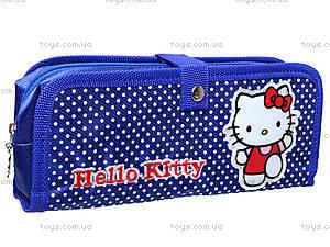Пенал мягкий Hello Kitty, HK14-648K