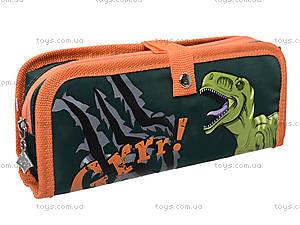 Пенал T-Rex, мягкий, K14-648-4