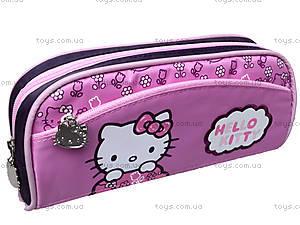 Пенал мягкий Hello Kitty, 3 отдела, HK14-649-1K