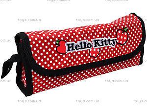 Пенал Hello Kitty, мягкий, HK14-653K