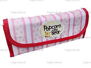 Пенал мягкий «Медвежонок Попкорн», PO14-653K