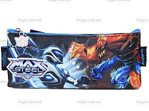 Пенал мягкий Max Steel, MX14-641K, купить