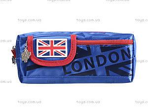 Мягкий пенал Britain, 530993, отзывы