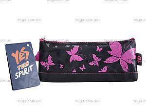 Школьный пенал Butterfly, 531007, фото