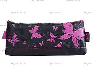 Школьный пенал Butterfly, 531007, отзывы