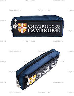 Пенал мягкий Cambridge, 530997
