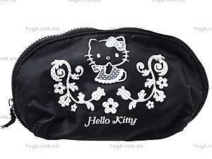 Пенал мягкий на молнии Hello Kitty, HK14-655K, купить