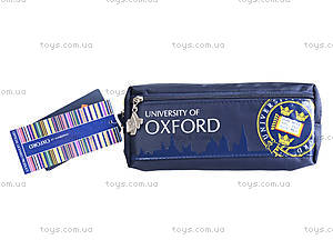 Пенал школьный Oxford, 530999, отзывы
