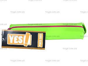 Пенал для ручек YES, 530857, купить