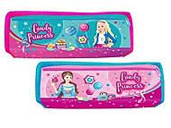 Пенал на 2 молнии (голубой и малиновый) CANDY PRINCESS, 13676(2641), игрушки