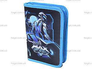 Пенал с твердой обложкой Max Steel, MX14-622-1K