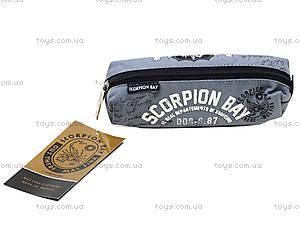 Пенал Scorpion Bay, SCBR-12T-4249