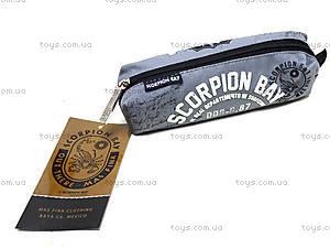 Пенал Scorpion Bay, SCBR-12T-4249, купить