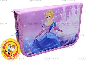 Пенал школьный Princess, 94005
