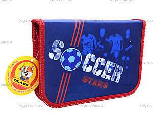 Школьный пенал-книга Soccer, 94009
