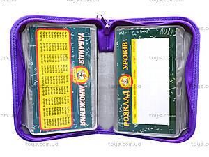 Школьный пенал-книга «Fashion Club», 94032, фото