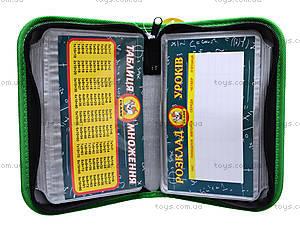 Школьный пенал-книжка для детей  Robowars, 94039, купить