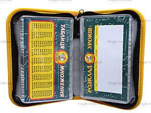 Школьный пенал-книжка Robowars, 94037, фото